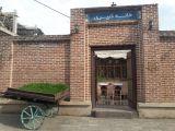 #خانه_کبیری